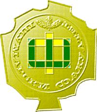 Шумарски факултет