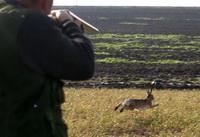 Lovci oprez